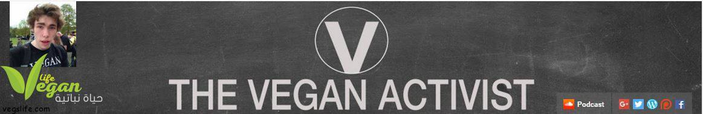 The Vegan Activist