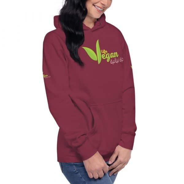 Unisex Hoodie هودي للجنسين • حياة نباتية موقع ملتقى النباتيين، حياة نباتية من أجل الحيوان الانسان البيئة والسلام